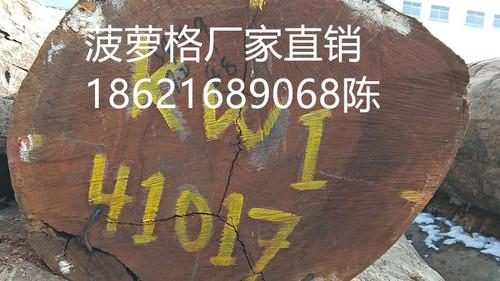 微信图片_20180312084628_副本.jpg
